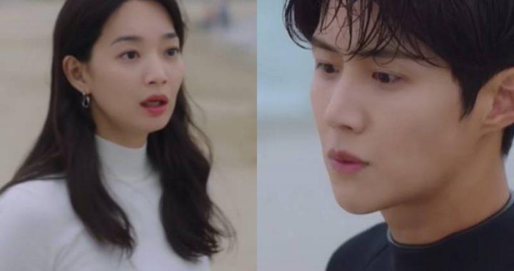 """คิมซอนโฮ(Kim Seon Ho) และชินมินอา(Shin Min Ah) พร้อมที่จะตกหลุมรักบนชายหาดในทีเซอร์ """"Hometown Cha-Cha-Cha"""""""