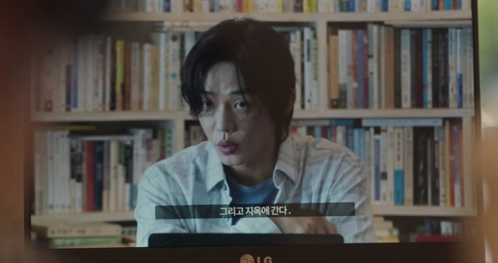 """ยูอาอิน(Yoo Ah In) เป็นผู้นำลัทธิที่มีคำเตือนที่น่ากลัวในทีเซอร์สำหรับละครเรื่องใหม่ """"Hellbound"""""""
