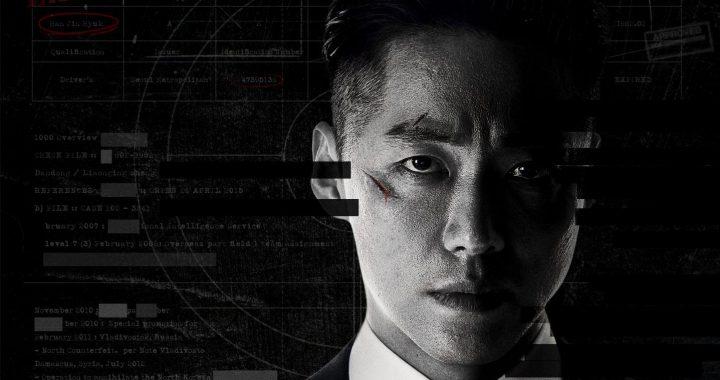 The Veil: Day Break เรื่องย่อซีรีย์เกาหลี