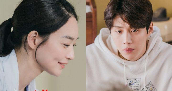 """คิมซอนโฮ(Kim Seon Ho) และชินมินอา(Shin Min Ah) พูดคุยเกี่ยวกับเคมีของพวกเขาใน """"Hometown Cha-Cha-Cha"""""""
