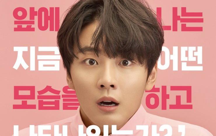 You Raise Me Up เรื่องย่อซีรีย์เกาหลี