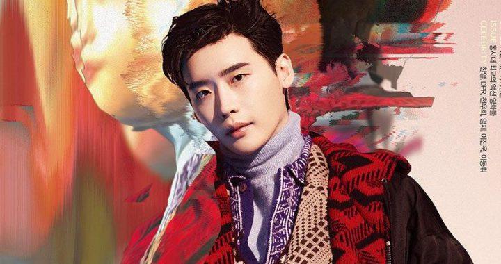 อีจงซอก(Lee Jong Suk) สวม 'Prada' บนปกนิตยสาร 'Arena Homme Plus' เดือนตุลาคม