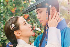 The King's Affection เรื่องย่อซีรีย์เกาหลี
