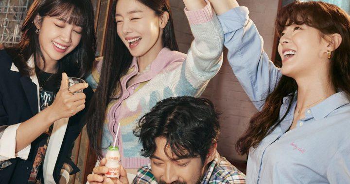 City Girl Drinkers เรื่องย่อซีรีย์เกาหลี