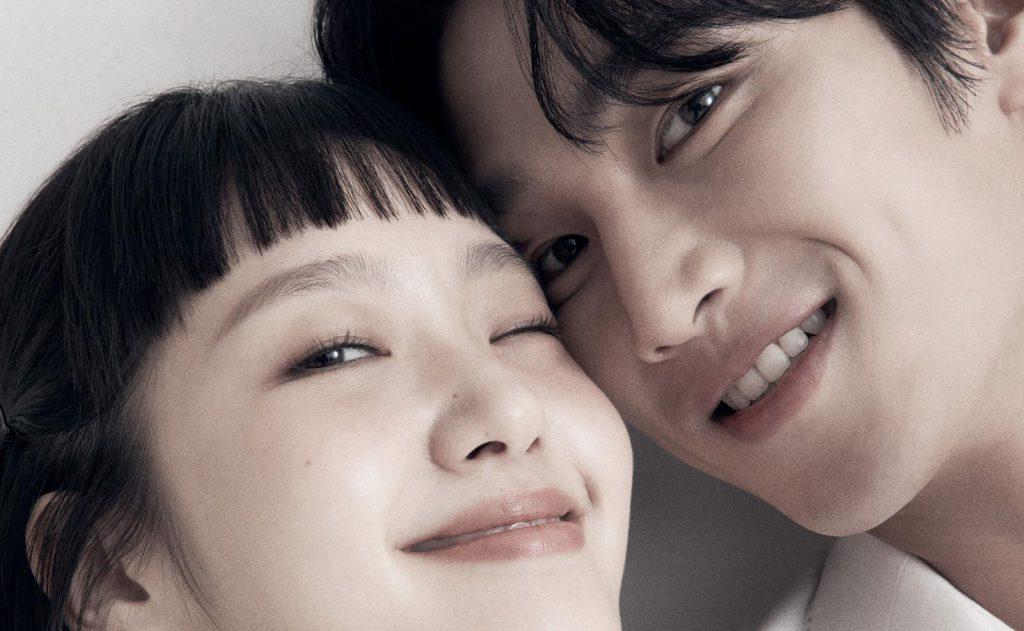 คิมโกอึน(Kim Go Eun) และอันโบฮยอน(Ahn Bo Hyun)