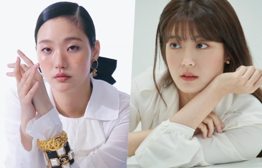 คิมโกอึน(Kim Go Eun) และนัมจีฮยอน(Nam Ji Hyun)