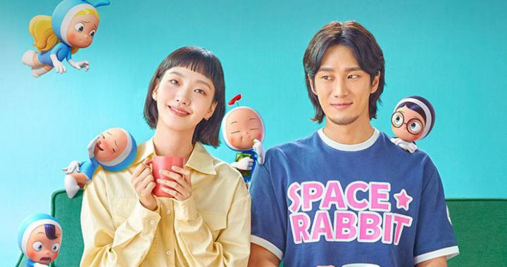 iQiyi (อ้ายฉีอี้) เตรียมฉายซีรีส์เกาหลี  Yumi's Cells แนวโรแมนติกคอมเมดี้ แจกความสดใส  เริ่ม 17 กันยายนนี้