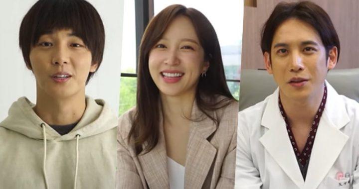 """ฮานิ(Hani), ยุนชียุน(Yoon Shi Yoon) และ พัคกีอุง(Park Ki Woong) แบ่งปันความหวังสำหรับละครเรื่องใหม่ """"You Raise Me Up"""""""