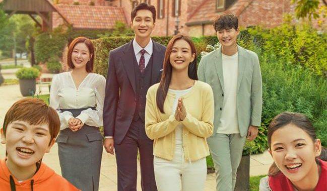 """จีฮยอนอู, อีเซฮี, พัคฮานา และอีกมากมาย แนะนำละครใหม่เรื่อง """"Young Lady And Gentleman"""" ทางช่อง KBS"""