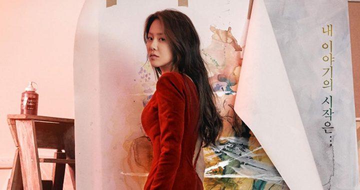 Reflection Of You เรื่องย่อซีรีย์เกาหลี