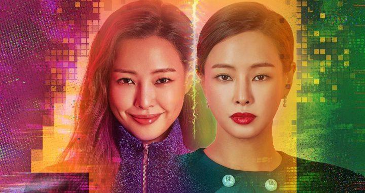 One the Woman เรื่องย่อซีรีย์เกาหลี