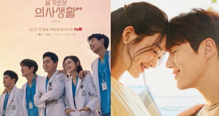 """Hospital Playlist 2"" เป็นละครเกาหลีที่ได้รับความนิยมมากที่สุดในสัปดาห์สุดท้าย ""Hometown Cha-Cha-Cha""  ครองรายชื่อนักแสดงที่ได้รับความนิยมมากที่สุด"