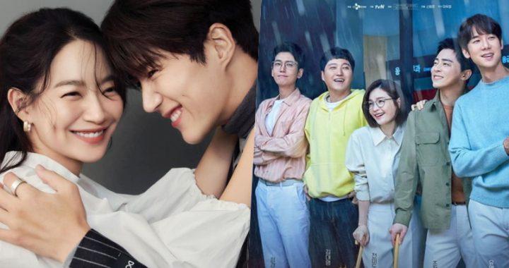 """คิมซอนโฮ(Kim Seon Ho) และชินมินอา(Shin Min Ah) เป็นนักแสดงละครที่มีคนพูดถึงมากที่สุด + """"Hospital Playlist 2"""" ยังคงเป็นละครที่อันดับ 1"""
