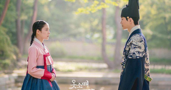 จุนโฮ(Junho) วง 2PM และอีเซยอง(Lee Se Young) อยู่ในโลกของตัวเองในละครประวัติศาสตร์เรื่องใหม่