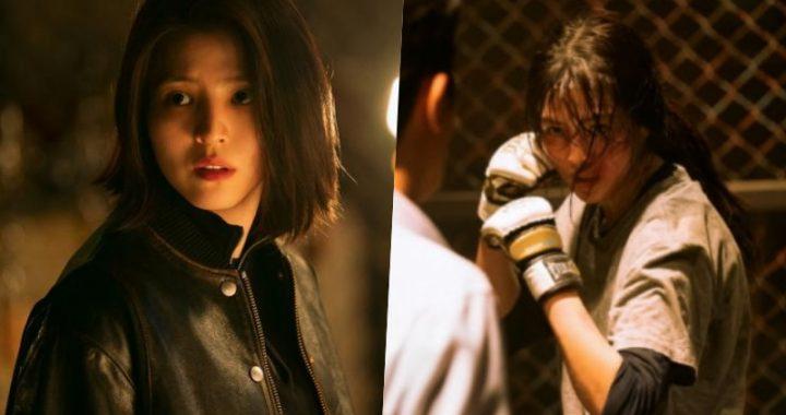 ฮันโซฮี(Han So Hee) เป็นนักสู้ที่ดุเดือดเพื่อค้นหาความจริงในละครระทึกขวัญเรื่องใหม่