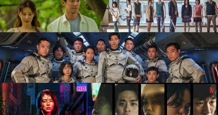 Netflix เผยตารางออกอากาศซีรีส์และภาพยนตร์เกาหลีเรื่องใหม่