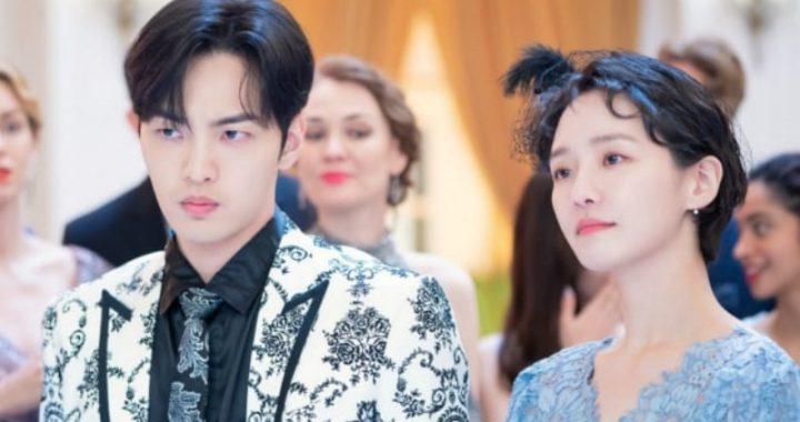 """คิมมินแจ(Kim Min Jae) และพัคกยูยอง(Park Gyu Young) พบกับเหตุการณ์ที่น่าตกใจในงานปาร์ตี้ใน """"Dali And Cocky Prince"""""""