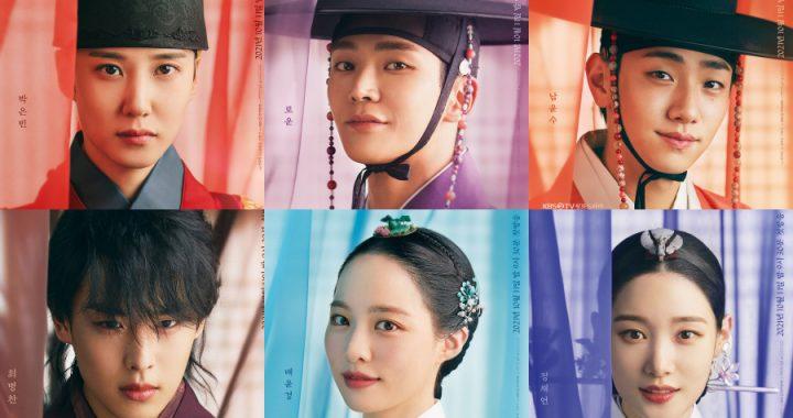 """พัคอึนบิน(Park Eun Bin), โรอุน(Rowoon) วง SF9 และอีกมากมาย แสดงบทบาทที่เป็นเอกลักษณ์ในโปสเตอร์ตัวละครสำหรับ """"The King's Affection"""""""