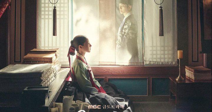"""อีเซยอง(Lee Se Young) และจุนโฮ(Junho) วง 2PM ถูกแยกจากกันโดยมากกว่าแค่ผ้าบังหน้าในโปสเตอร์ """"The Red Sleeve Cuff"""""""