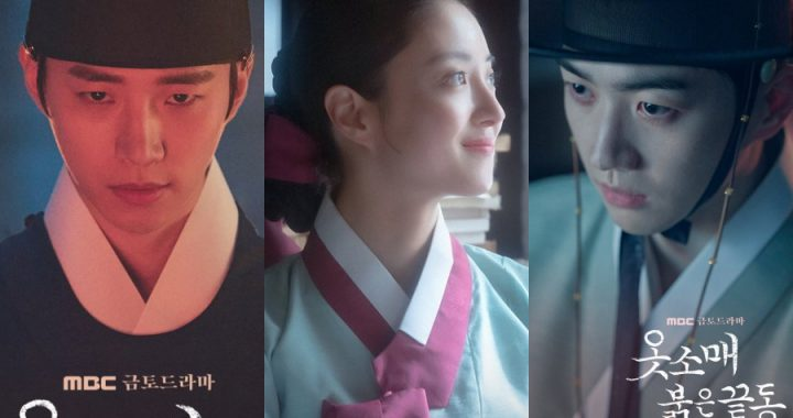 """จุนโฮ(Junho) วง 2PM, อีเซยอง(Lee Se Young) และคังฮุน(Kang Hoon) เปิดเผยความต้องการภายในของตัวละครในโปสเตอร์สำหรับ """"The Red Sleeve Cuff"""""""