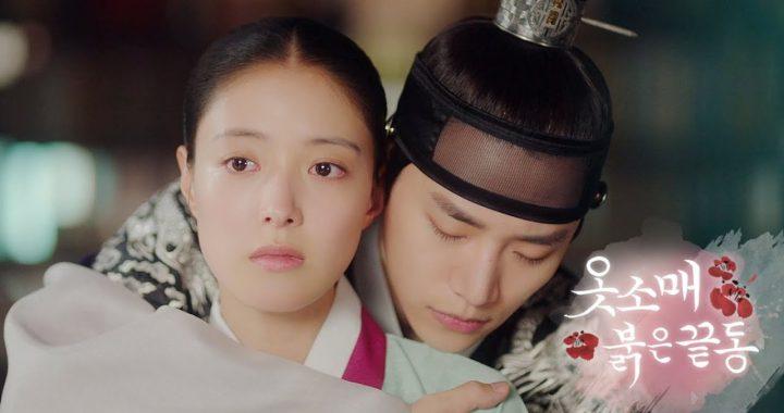 """จุนโฮ(Junho) วง 2PM ต้านทานอีเซยอง(Lee Se Young) ไม่ได้ในขณะที่เขากอดเธอไว้ด้านหลังในทีเซอร์ละครเรื่อง """"The Red Sleeve Cuff"""""""
