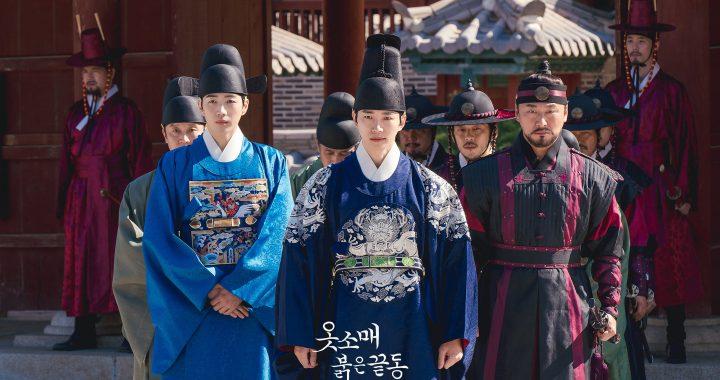 """จุนโฮ(Junho) วง 2PM มีสายสัมพันธ์ที่แน่นแฟ้นกับคังฮุน(Kang Hoon) และโอแดฮวาน(Oh Dae Hwan) ใน """"The Red Sleeve"""""""